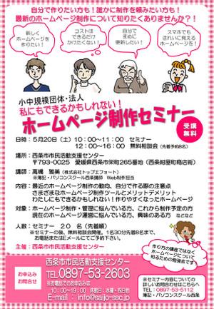Watashinimodekirukamoshirenai_hps_3