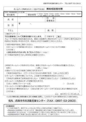 Watashinimodekirukamoshirenai_hps_4