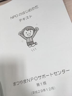 20180210_17_03_33