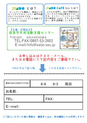 Kantannitsukureru_hpsakuseikouza__2